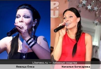 Певица Елка и Наталья Бочкарева похожи?
