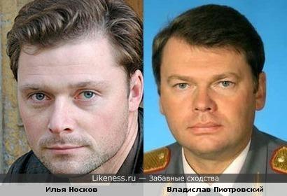 Сходства есть: Илья Носков и Владислав Пиотровский
