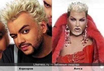 Два болгарских перца: Азис против Киркорова