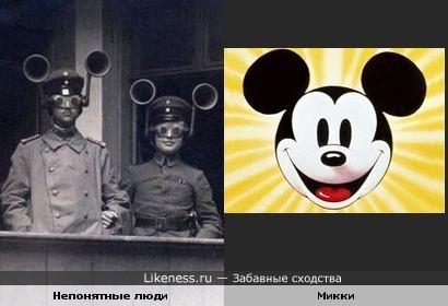 Люди в странных устройствах на голове похожи на Микки Мауса