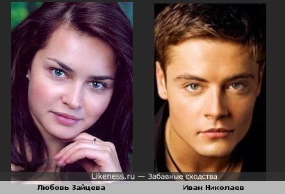 Эти два молодых российских актера похожи