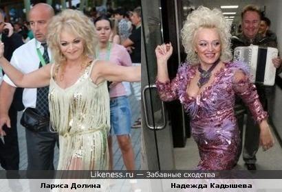 Долина VS Кадышева. Они становятся похожими