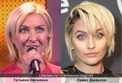 Перис Джексон прокачанная Овсиенко :)