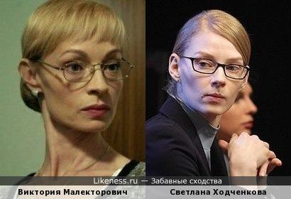 Две актрисы - один образ