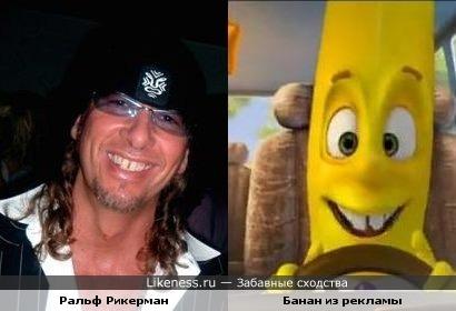 Ralph Rickermann (ex-Scorpions) похож на банан из рекламы сока Exotic