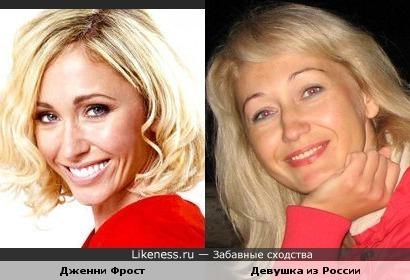 На Дженни Фрост из косметического ремонта похожа девушка из России