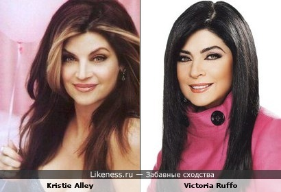 Kirstie Alley похожа на Victoria Ruffo