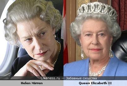 Helen Mirren похожа на Elizabeth II