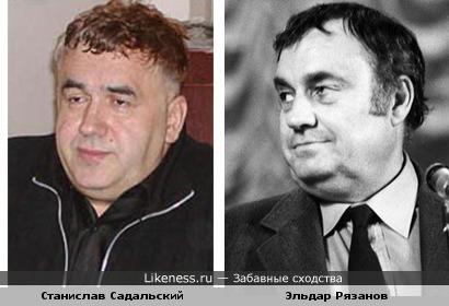 Станислав Садальский похож на Эльдара Рязанова