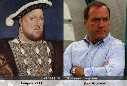 В Дике Адвокате видится Генрих VIII