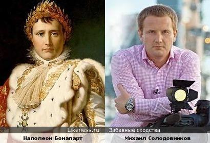 Лицо Михаила Солодовника напоминает лик Наполеона