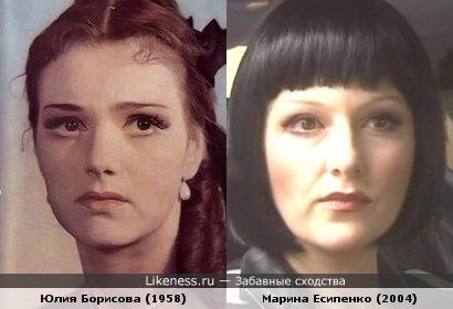 """Марина Есипенко (к/ф """"Усадьба"""") похожа на Юлию Борисову в молодости"""