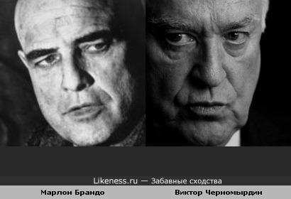 Виктор Черномырдин и Марлон Брандо