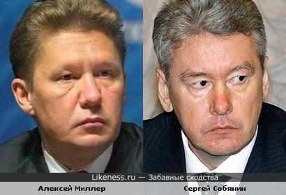 Алексей Миллер и Сергей Собянин