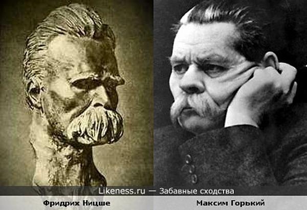 Максим Горький и Фридрих Ницше похожи