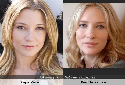 Сара Ремер похожа на Кейт Бланшетт