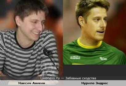 Максим Аникин (КВН, Yesterday Live) похож на Мурило Эндреса (Сборня Бразилии, Волейбол)