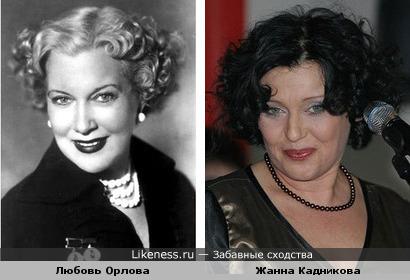 Жанна Кадникова похожа на Любовь Орлову