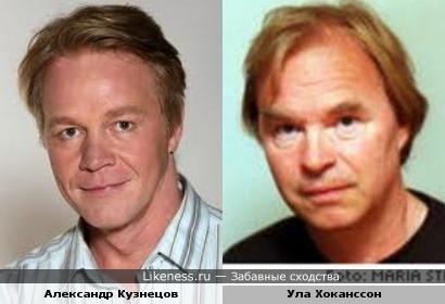 Александр Кузнецов похож на Ула Хоканссон (группа Secret Service)
