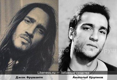 Джон Фрушанте ( Red Hot Chili Peppers) похож на Анатолия Крупнова (Черный Обелиск, Неприкасаемые)