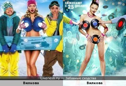 """Постер """"В спорте только девушки"""" похож на постер """"Стиляг"""""""