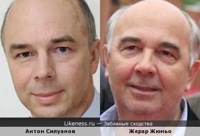 Антон Силуанов похож на Жерара Жюньо