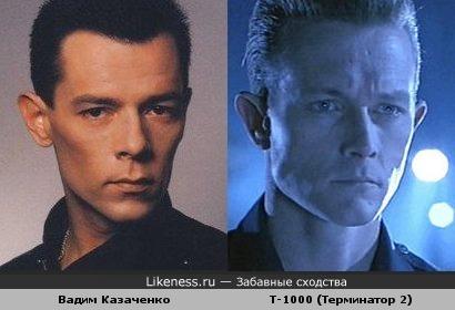 Вадим Казаченко - исполнитель роли Т-1000?