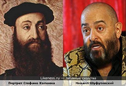 Персонаж картины 16 века и Михаил Шуфутинский