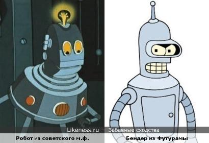 Роботы похожи