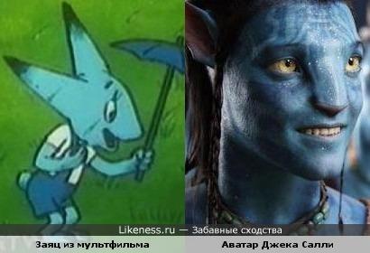 Заяц из мультфильма похож на Аватар