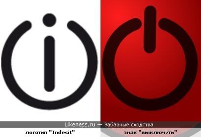 """Логотип """"Indesit"""" и знак """"выключить"""" довольно схожи"""