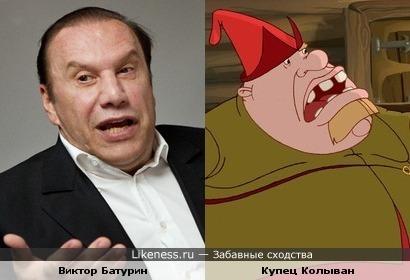 Виктор Батурин похож на Колывана