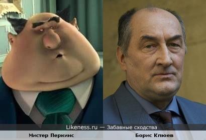 "Персонаж м\ф ""Гадкий я"" напомнил актера Бориса Клюева"