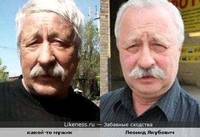 Мужик похож на Якубовича