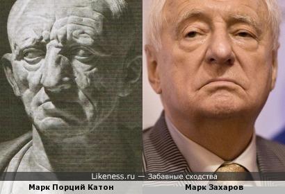 Древнеримский деятель и режиссер