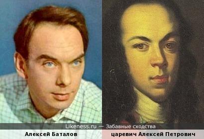 Алексей Баталов и сын Петра I