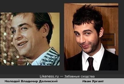 Молодой Владимир Долинский и Иван Ургант похожи