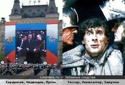 Правительство РФ на Ночной Дозор