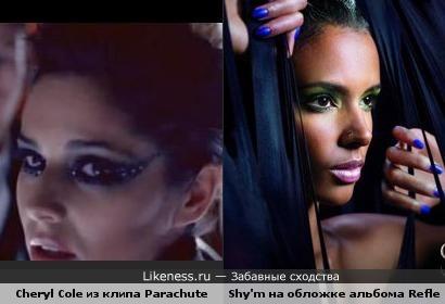 Cheryl Cole похожа на Shy'm