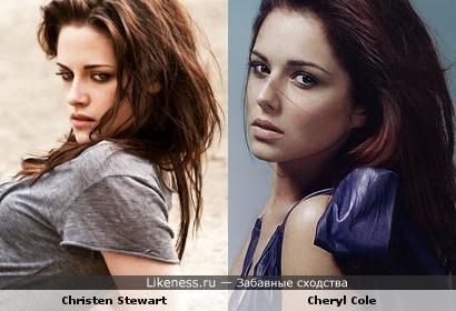 Christen Stewart похожа на Cheryl Cole