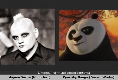 Кунг-Фу Панда похож на Мартина Энглера из готег-группы Mono Inc. Дубль 2.