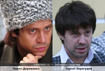 Павел Деревянко и Сергей Перегудов