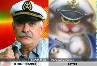 Два капитана 2
