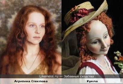Кукла напомнила Агрипину Стеклову