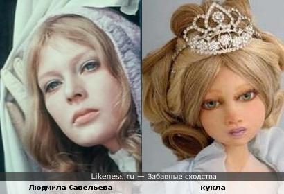 Кукла похожа на Людмилу Савельеву