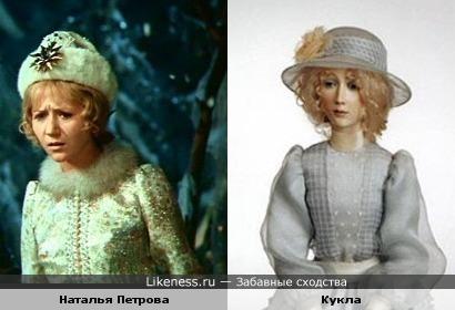 Кукла напомнила Наталью Петрову