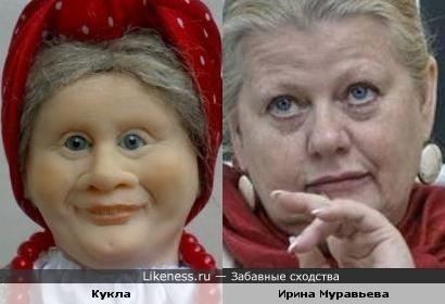 Кукла напомнила Ирину Муравьеву