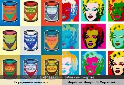 """Создавая плакат """"Молоко"""", неизвестный художник думал о чем-то сладком, например о Мерилин..."""