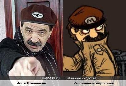 Рисованный персонаж напомнил Илью Олейникова.