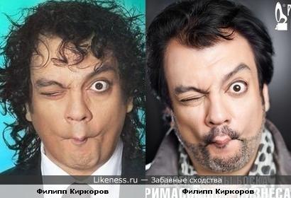 Филипп Киркоров поразительно похож на Филиппа Киркорова